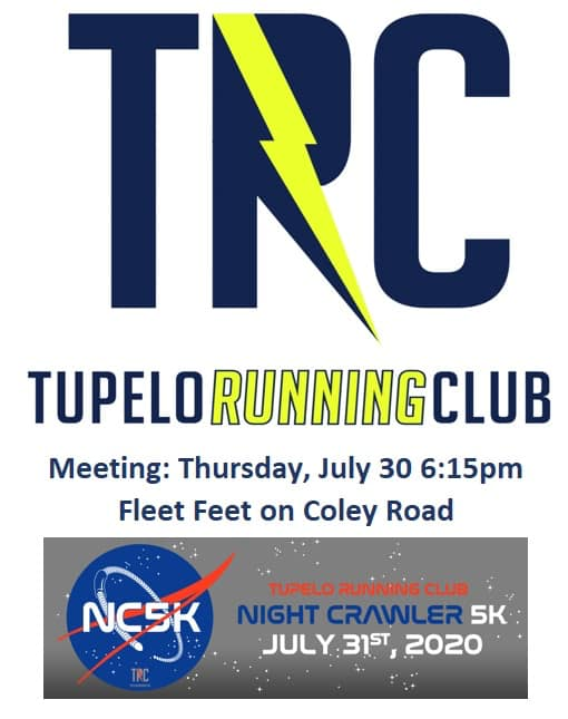 July 2020 TRC Member Meeting
