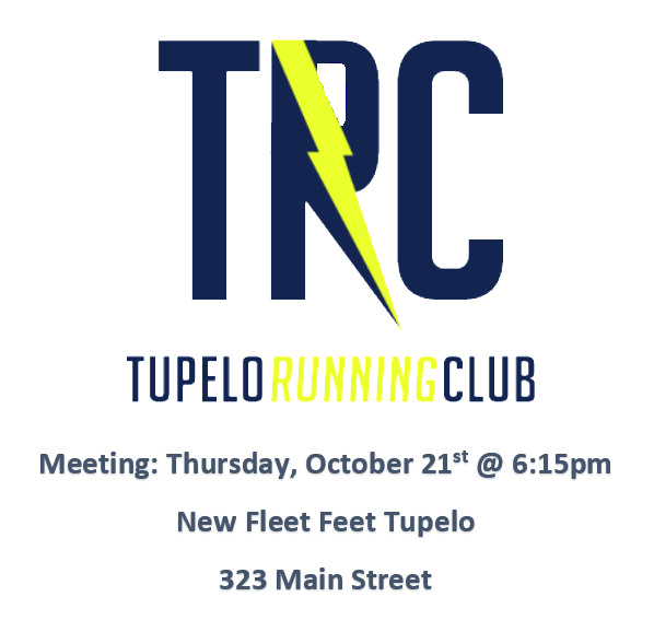 October 2021 TRC Member Meeting