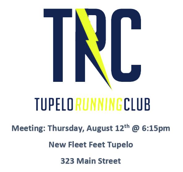 August 2021 TRC Member Meeting